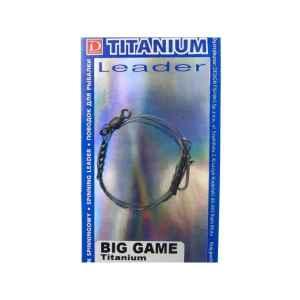 Titanium Wire A.F.W. 18kg BIG GAME 40cm